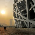 Hogyan is néz ki a Kína elképzelte világrend? – I. rész