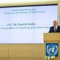 Az ENSZ ismét vizsgálatot indít Izrael ellen, és elbocsátotta az IDF védelmében felszólaló Palesztin ENSZ vezetőt