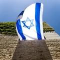 Összeállt a szivárványkoalíció Izraelben