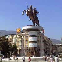 Lezárul végre Macedónia névvitája?