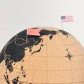 Az új hidegháború kínai szemmel