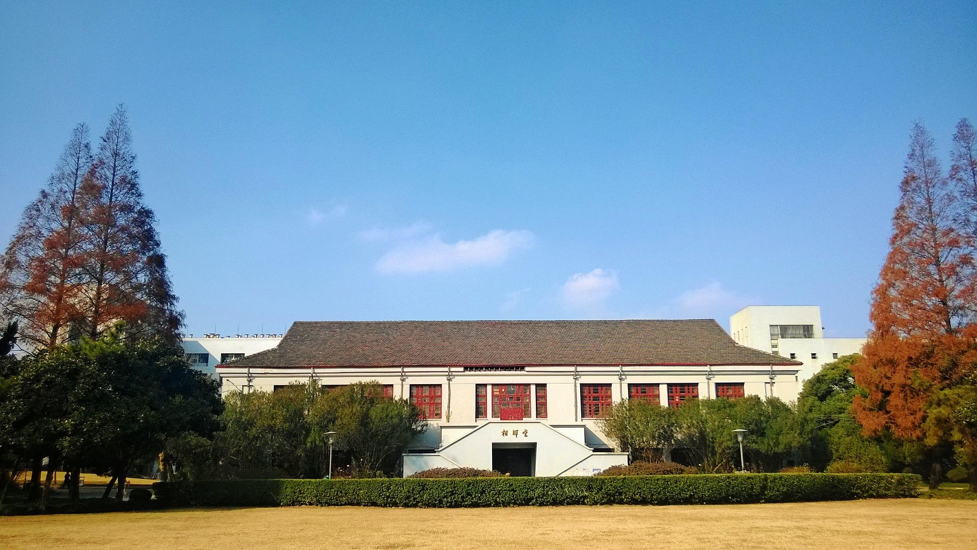 fudan-university-394567_1920.jpg