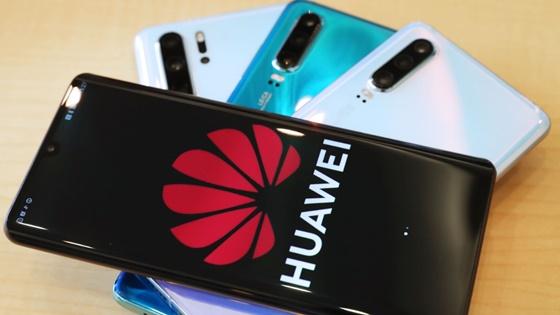 huawei_1.jpg