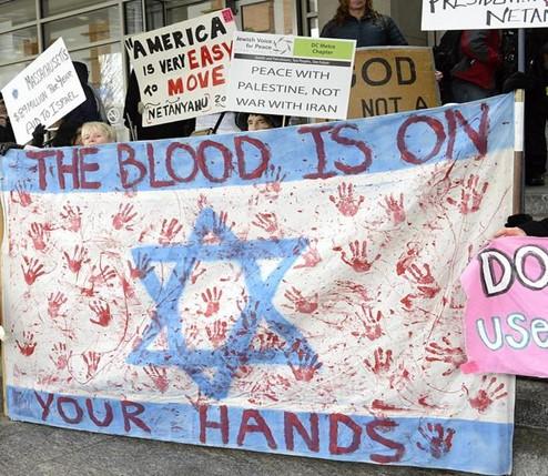 palesztinparti_belso.jpg