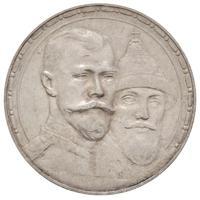 A Romanovdinasztia 300. évfordulója