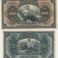 Orosz bankjegyek Amerikából