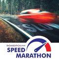 Idén április 21-én lesz a Speed Marathon