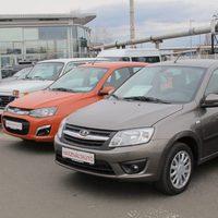 Megjelent a Lada is a Das WeltAuto kínálatában