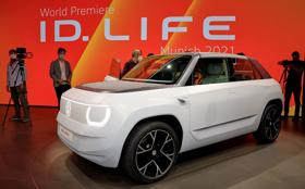 Ilyen lesz a Volkswagen ID. LIFE