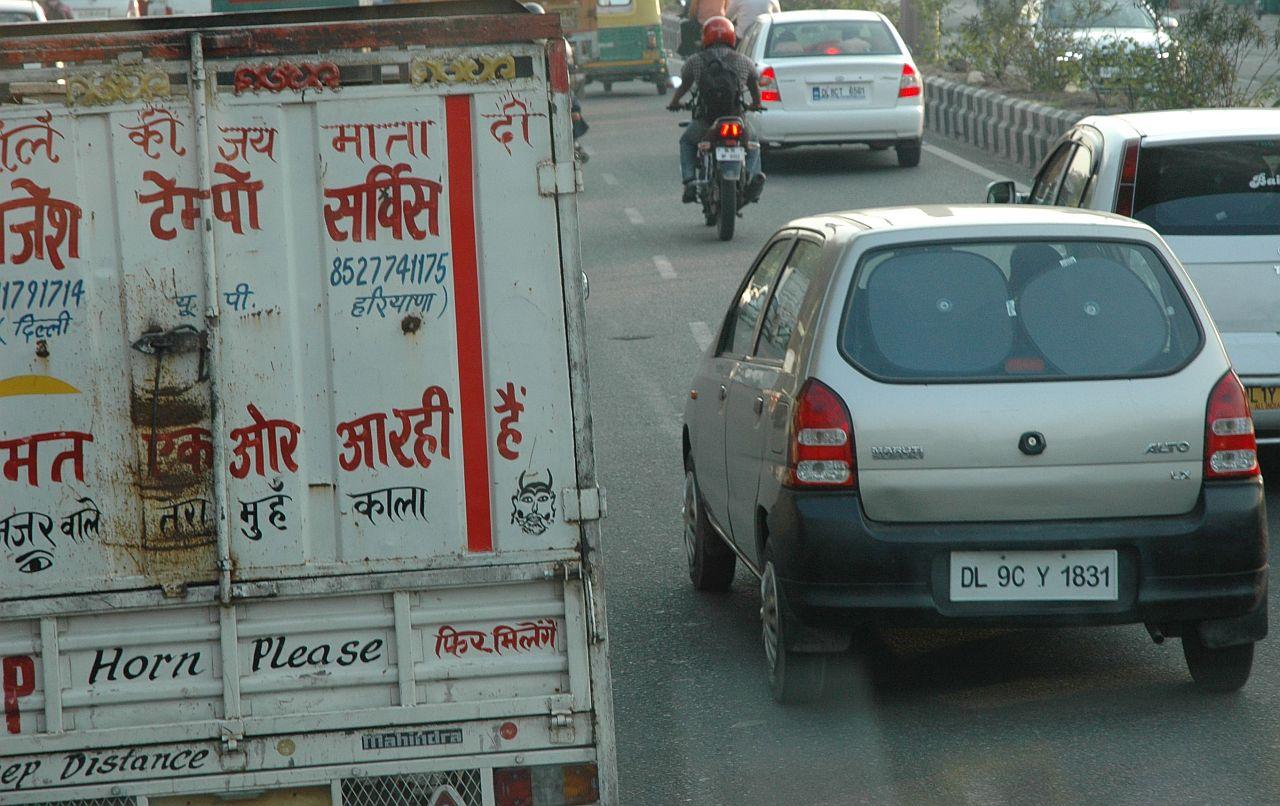 india1_m.jpg