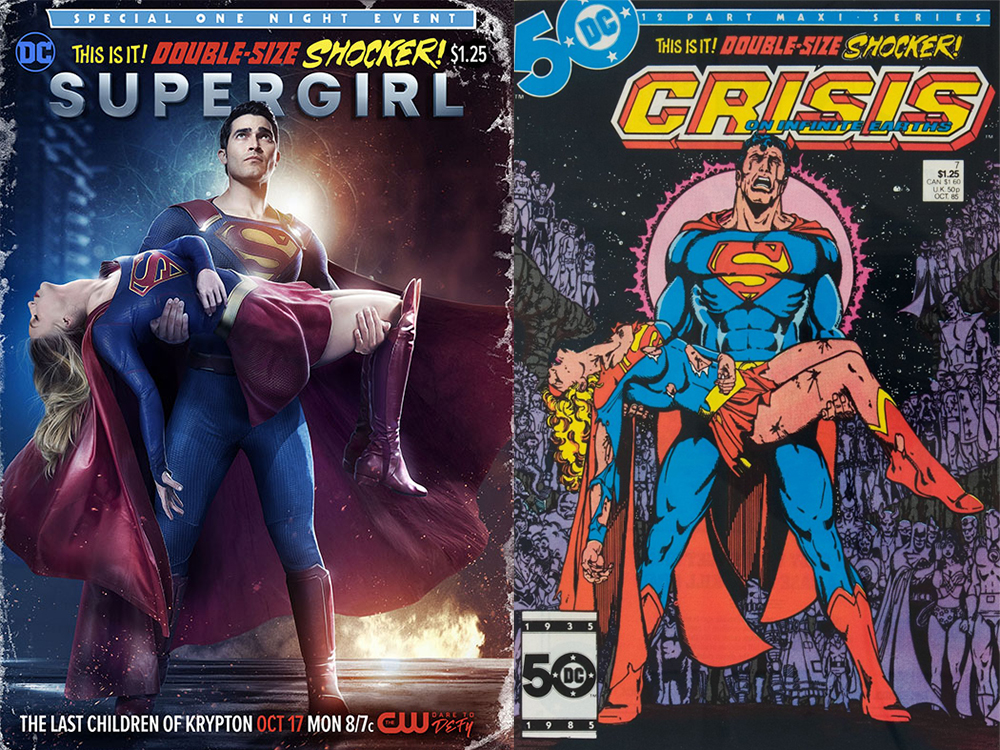 supergirl-cover.jpg