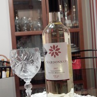 ÁR, ÉRTÉK ARÁNY: egy kiváló Chardonnay, ami megéri a pénzét!