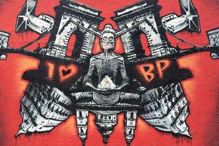 """Film készül az utca legkevésbé elismert dekorálóiról! Jön az """"Über Freaks"""" film a német graffitisekről!"""