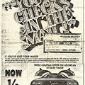 Delorean reklámok régen II.