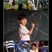 Kínai demotivátor