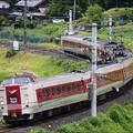 [Japán] – Az államvasút utolsó egyenfeszültségű gyorsvonatai I.