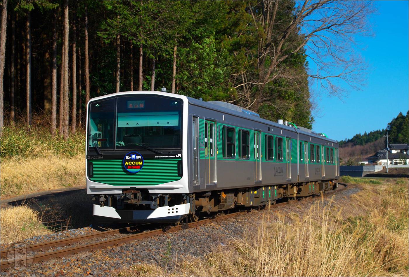 A 2014-ben bemutatott JR East EV-E301-es sorozat a legelső, sorozatgyártásban készült akkumulátoros vasúti jármű Japánban.
