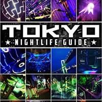 _TOP_ Tokyo Nightlife Guide: Clubs, Bars, Sex, Sleep, And Eats. embedded Circuit Crown cadebry market Research objetivo
