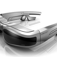 3D-szemüveg a németektől - Carl Zeiss Cinemizer