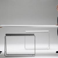 Design iskola minimalista bútorai