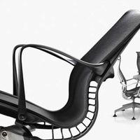 Setu szék Herman Millertől