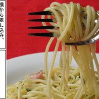 A legjobb spagettivilla... Japánból