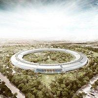 Látványterveken az Apple új kutatóközpontja