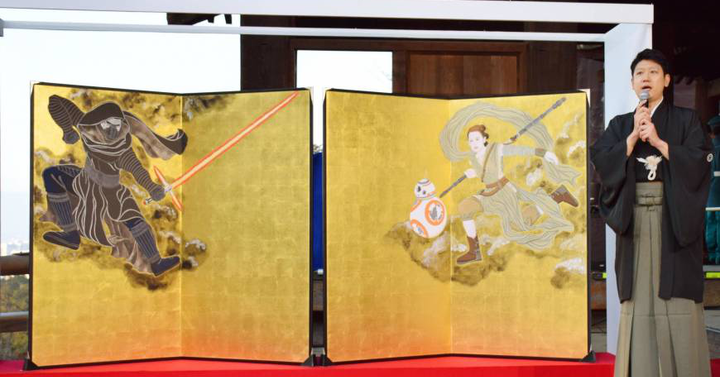 Kylo Ren és Rey tradicionális japán stílusban