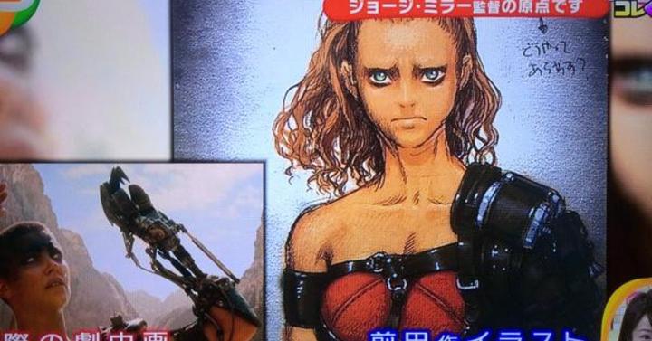 Így nézett volna ki a Mad Max: Furiosa anime