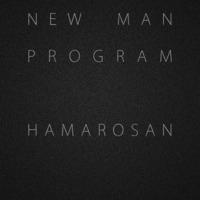 New Man Program - Hamarosan
