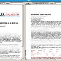 Dokumentumok összehasonlítása