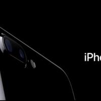 Megkapta a világ az iPhone 7-et