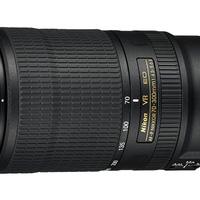 Frissebb 70-300mm-es a Nikontól