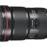 Mindent megmutat az új Canon 16-35mm