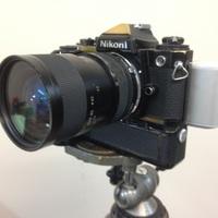 Így néz ki egy 37 éves Nikon DSLR