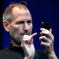 Steve Jobs a fotózás nagy nevei között