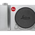 Új MILC a Leica háza tájáról