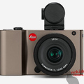 Leica T-modell a kanyarban?