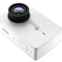 Itt A Xiaomi Yi II akciókamera