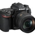 Csúszik a Nikon D500