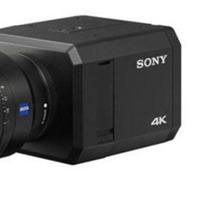 Fullframe, 4K biztonsági kamera a Sonytól