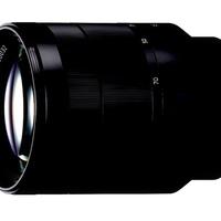 Jó lenne a Sony FE 28-70mm F2,0