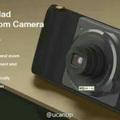 10x-es zoomos mobil kamerát fejleszt a Hasselblad?