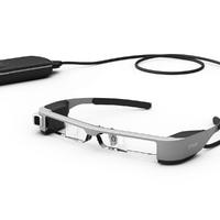 Drónszemünk lesz az Epson szemüvegével