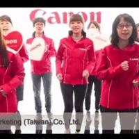 A Canon Asia kijátszotta a
