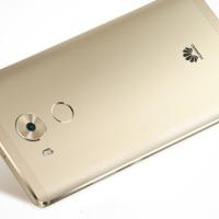 Mit virít a Huawei Mate 8 kamerája?