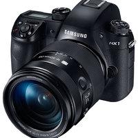 Hol vannak a Samsung fényképezőgépek?