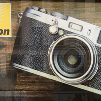 Nikon reklám fail?