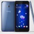 Bajnok kamerát kapott a HTC U11
