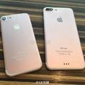 Erősebb vakut kaphat az iPhone 7